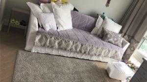 Шторы, покрывало, подушки
